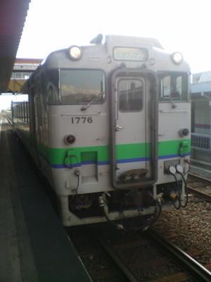 2005_1020matsurihokkaido_trip0053
