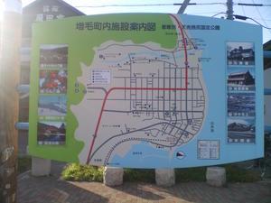 2005_1020matsurihokkaido_trip0077