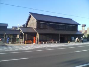 2005_1020matsurihokkaido_trip0079