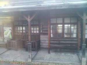 2005_1020matsurihokkaido_trip0095