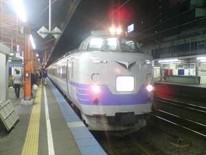 2005_1020matsurihokkaido_trip0101