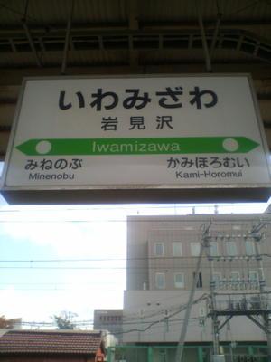 2005_1021matsurihokkaido_trip0025