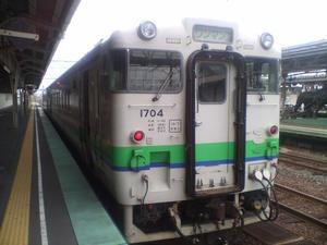 2005_1021matsurihokkaido_trip0036
