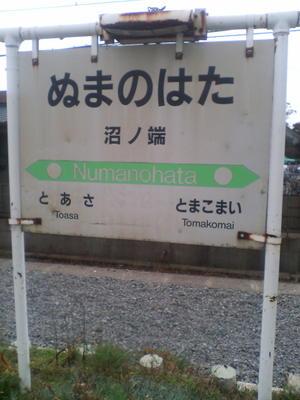 2005_1021matsurihokkaido_trip0038