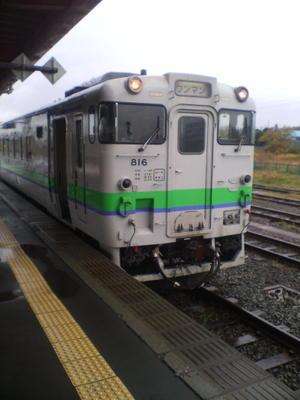 2005_1022matsurihokkaido_trip0008