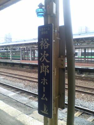 2005_1022matsurihokkaido_trip0027
