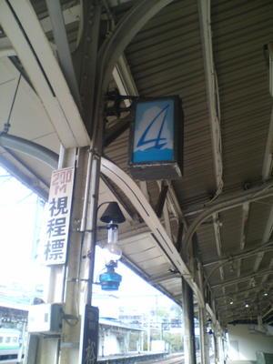 2005_1022matsurihokkaido_trip0028