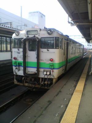 2005_1022matsurihokkaido_trip0045