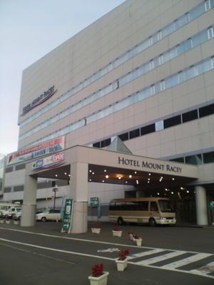 2005_1022matsurihokkaido_trip0056