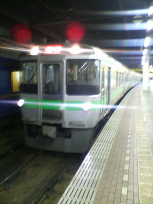 2005_1022matsurihokkaido_trip0065