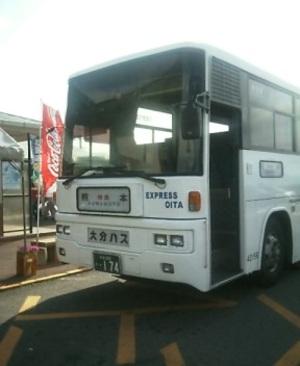 2004_052931kyushu0011