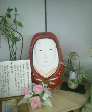 2004_052931kyushu0012