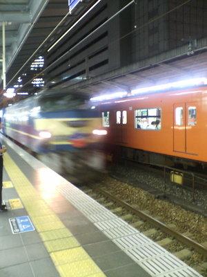 2006_060911kyushu0001