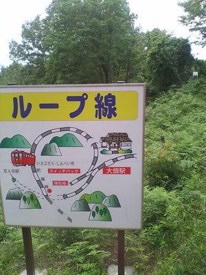 2006_060911kyushu0017