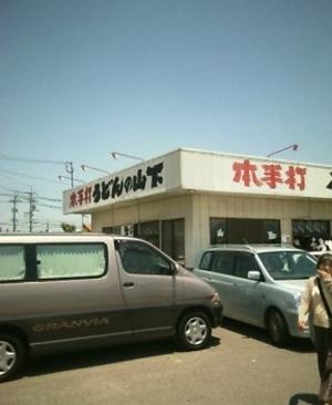 2004_060405shikoku0002