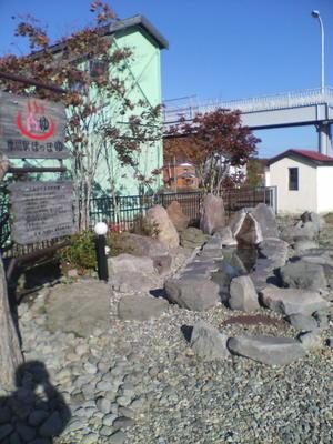2005_1017matsurihokkaido_trip0064