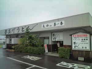 2010_05070010