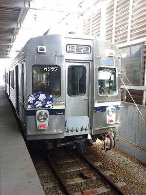 2007042122naganonagoya0049