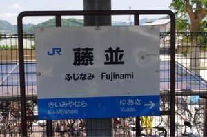 2010_06060002