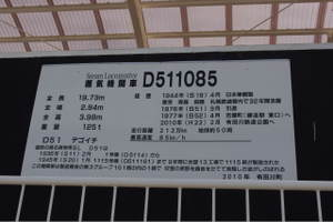 2010_06060070