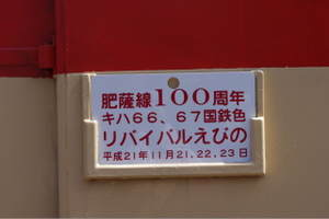 2010_06060089