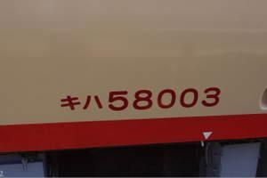 2010_06060091