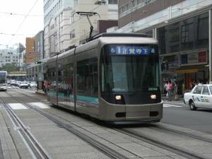 2008_0614westkyushu0046
