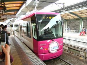 2009_0523setagayaarakawa0012