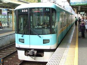 2009_1120kansai1daypass0020_2