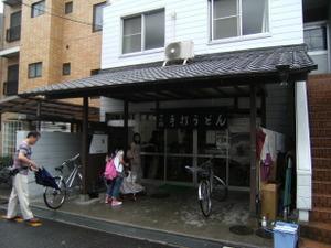 2010_070340006