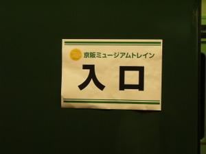 2010_07100013