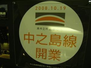 2010_07100033