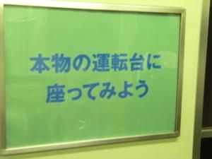 2010_07100075
