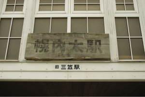 2010_07250037
