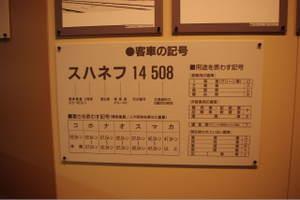 2010_07250227