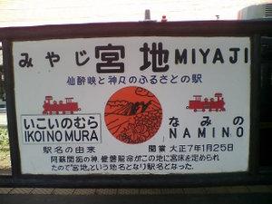 2006_072930kyushu0076