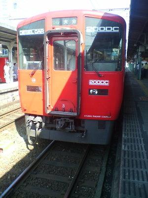 2006_072930kyushu0080