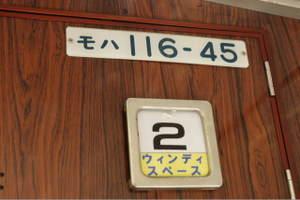 2010_09051170039