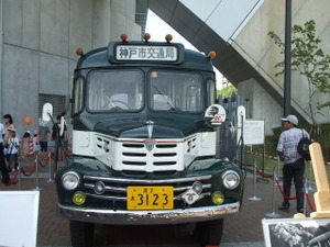2010_09120018