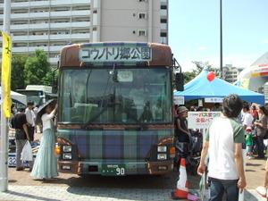 2010_09120036