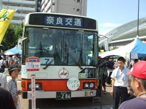 2010_09120038