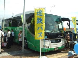 2010_09120040