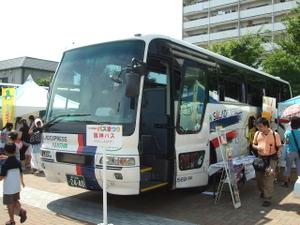 2010_09120042