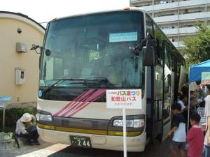 2010_09120043
