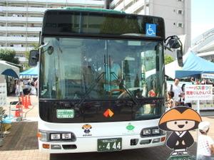 2010_09120044
