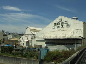2010_09120049