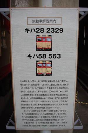 2010_09250008