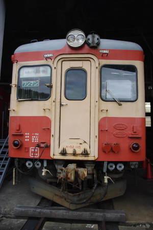 2010_09250010