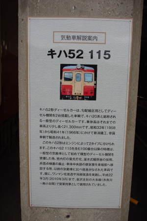 2010_09250011