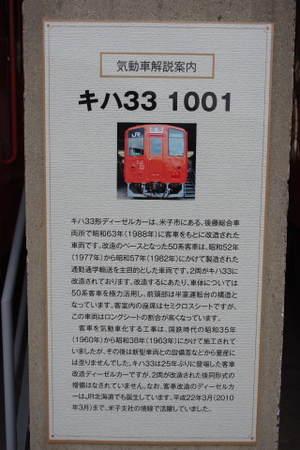 2010_09250014
